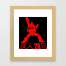 Tetsujin 28 go! Framed Art Print