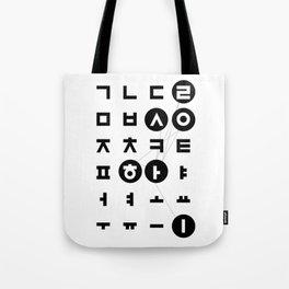 Korean Typography Tote Bag