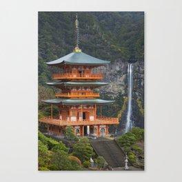 Pagoda and Nachi Falls in the Wakayama Prefecture, Japan Canvas Print
