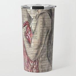 Cordelia Travel Mug