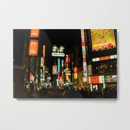Shibuya Nighttime Metal Print