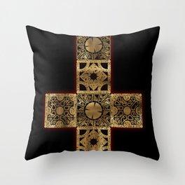 Lament Configuration Cross Throw Pillow