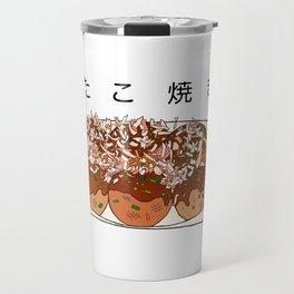 Juicy Tokyo Takoyaki Travel Mug