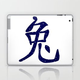 Chinese Year of the Rabbit Laptop & iPad Skin