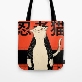 Neko ninja 2 Tote Bag