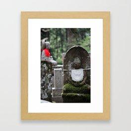Mount Koya #2 Framed Art Print