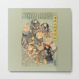 Sumo Wrestlers all stars. Sumo Wrestling. Art Print Metal Print