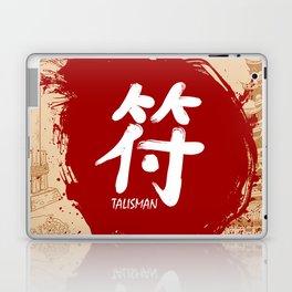 Japanese kanji - Talisman Laptop & iPad Skin