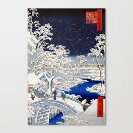 Utagawa Hiroshige Meguro Drum Bridge and Sunset Canvas Print