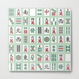 Singapore Game - Mahjong (麻将) Metal Print
