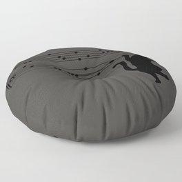 The Reddot Sonata Floor Pillow