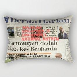 CAN YOU READ MALAY? Rectangular Pillow