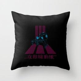 GITS - Tachikoma Throw Pillow