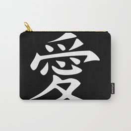 The word LOVE in Japanese Kanji Script - LOVE in an Asian / Oriental style writing. White on Black Carry-All Pouch
