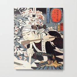 Yada Gorosaemon by Utagawa Kuniyoshi Vintage Illustration 1798-1861 Ukiyo-e Style Ramen Noodle House Metal Print
