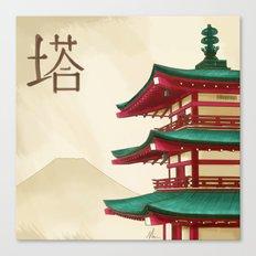 Pagoda - Painting Canvas Print