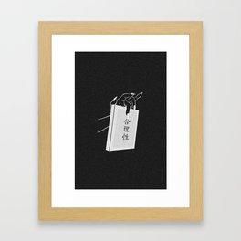 Rationality Bible (black) Framed Art Print