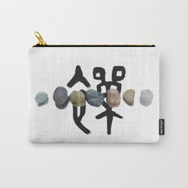 Zen Asian Calligraphy & Stone - Peaceful Mind  Carry-All Pouch