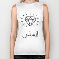 diamond Biker Tanks featuring diamond by Sara Eshak