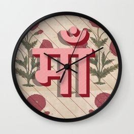 Maa Wall Clock