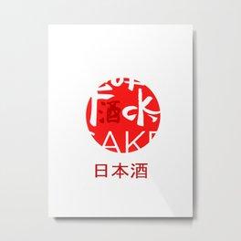 japan for fake sake Metal Print