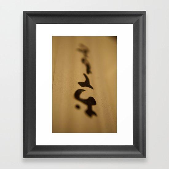 Read Sushi Framed Art Print
