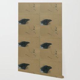 Empty Shell - 3 Wallpaper
