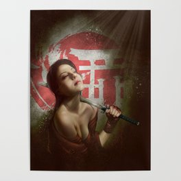 KATANA Poster