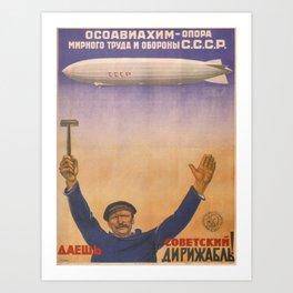 Vintage poster - CCCP Art Print