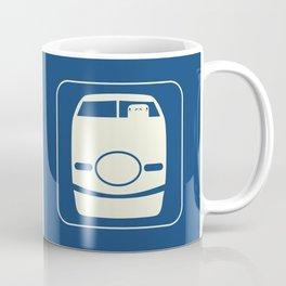 Shinkansen Coffee Mug