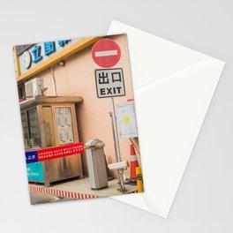 Chu Kou Stationery Cards