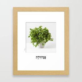 parsley herbal planter poster Framed Art Print