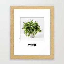 parsley herbal planter poster Framed Art Print