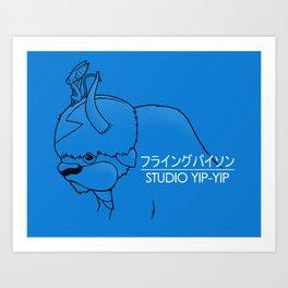 Studio Yip-Yip Art Print