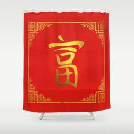 Golden Wealth Feng Shui Symbol on Faux Leather Shower Curtain