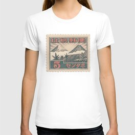 Japanese Postage Stamp 12 T-shirt