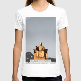 King sejong, 世宗大王 T-shirt