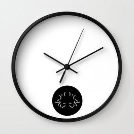 Roberto Wall Clock