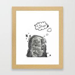Je Ne Sais Quoi Framed Art Print