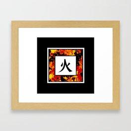 Fire - Japanese Kanji - Hi Framed Art Print