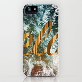 relax in the waves iPhone Case