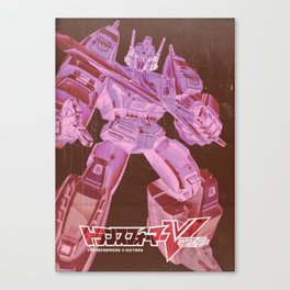 Transformers Victory / Star Saber Canvas Print