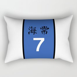 Kise's Jersey Rectangular Pillow
