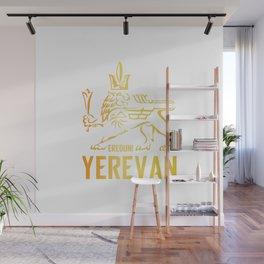Erebuni Yerevan #society6 #decor #buyart #artprint Wall Mural