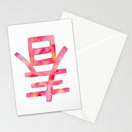 Lunar New Year Spring's Here Stationery Cards
