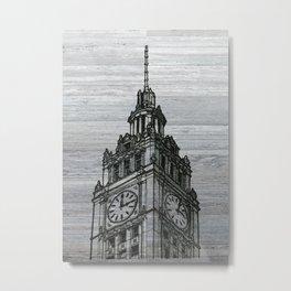 Triptych 1 - Wrigley Building Metal Print