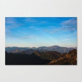 Basilicata - Lunar landscape Canvas Print