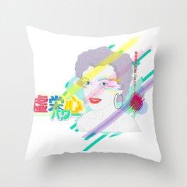 Neon Glow Throw Pillow