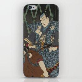 2 Samurais (Japanese soldiers) Ukiyo-e iPhone Skin