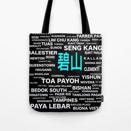 Estate in Singapore - Bishan Tote Bag